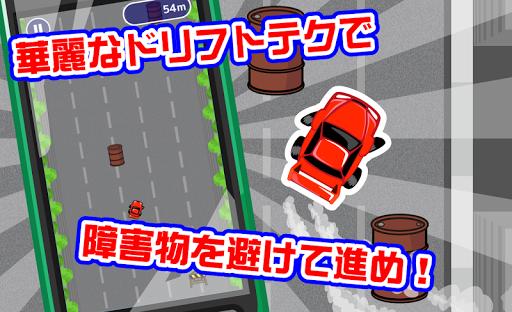 【免費休閒App】特攻!ドリフト族-APP點子