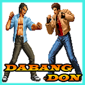 Dabang Don Fight