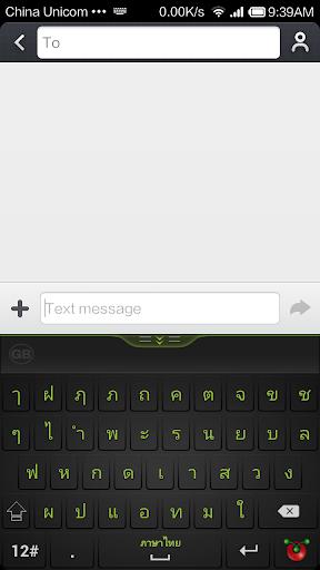 国笔泰语键盘