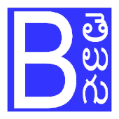 Telugu Bible Plus