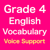Grade 4 English Vocabulary