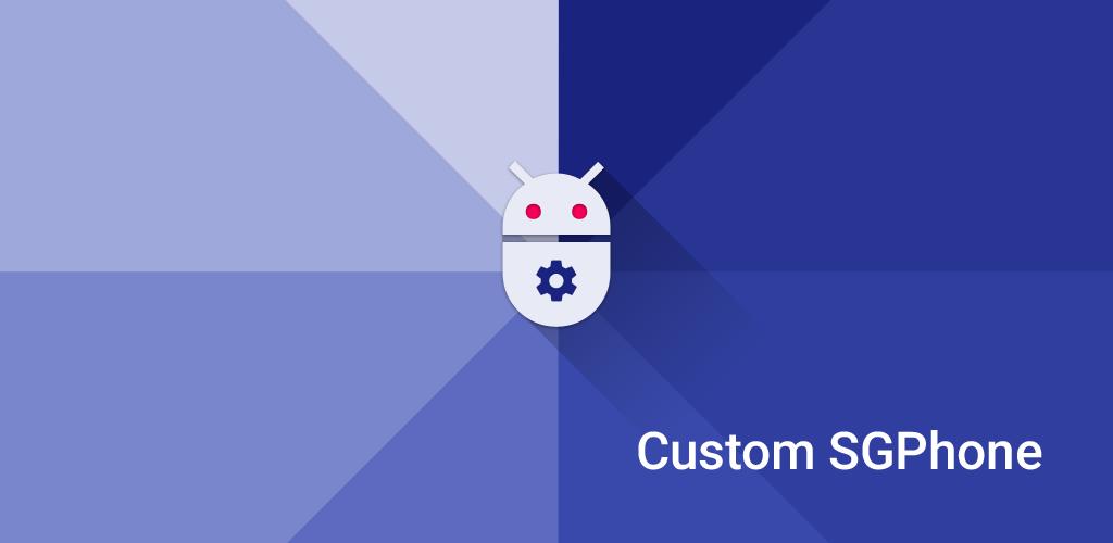 Custom sgphone pro скачать.