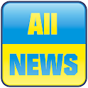 Ukrainian news AllNews icon