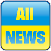 Ukrainian news AllNews