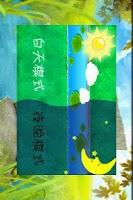 Screenshot of 抓青蛙