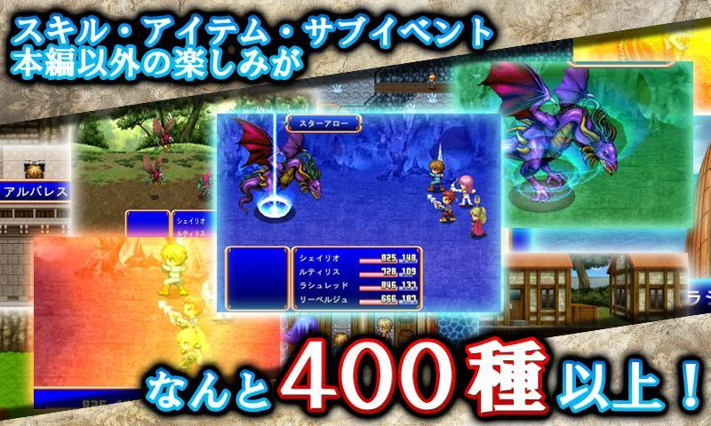 RPG DESTINY SAGA- screenshot