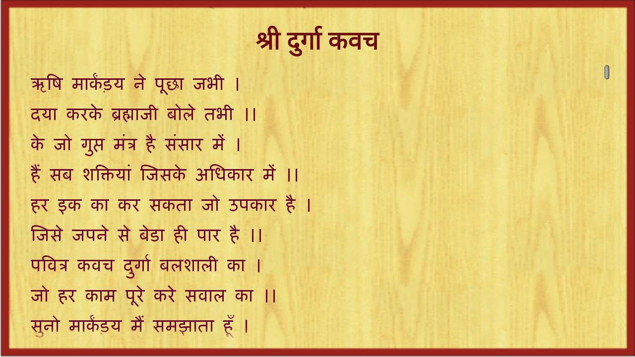 Shiva Prayer,Shiv Prarthana,Prayer of Lord Shiva,Lord
