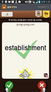 玩書籍App French->Spanish Dictionary免費 APP試玩