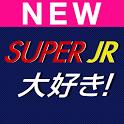 SUPER JUNIOR大好き!【無料】スーパージュニア最高 icon