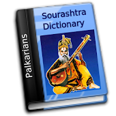 Sourashtra Dictionary
