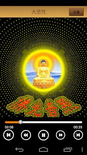 ※點亮心燈‧佛心印心佛曲※ - 妙禪師父佛教如來宗如來精舍