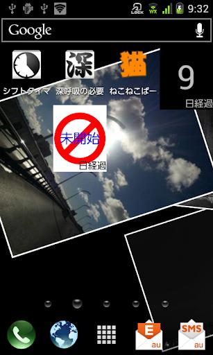 Android 聽歌必備!沒有酷狗、KKBox 也能免費聽音樂! - New MobileLife 流動日報