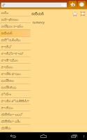 Screenshot of English Telugu dictionary 2
