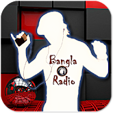 Bangla Radio - Online Radio