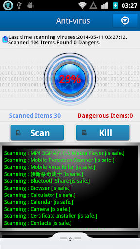 CX Mobile Security Scan