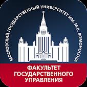 Расписание ФГУ МГУ
