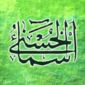 Holy Names Of Allah icon