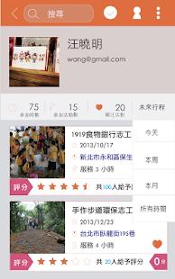 加入褓姆 - 社團法人台北市愛兔協會