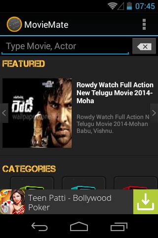 MovieMate Telugu : Movies News