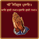 Free Sukhmani Sahib Translated icon