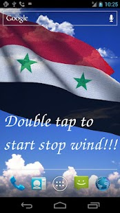 3D Syria Flag Live Wallpaper- screenshot thumbnail