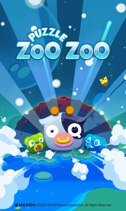 Puzzle Zoo Zoo for Kakao - screenshot