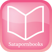 SatapornBooks Application