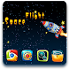 Space - GO Launcher Theme icon