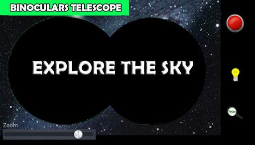 双筒望远镜高清