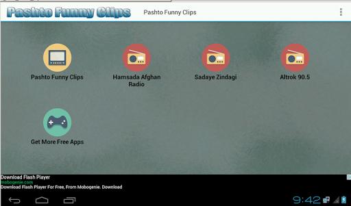 Pashto Funny Clips