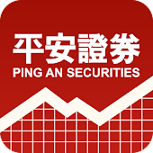 Ping An Securities Limited