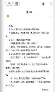 豪门艳情系列小说