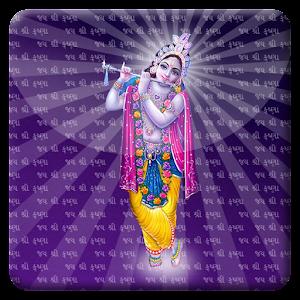 Krishna Animated Mantra 3D LWP