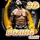 ボクシング ゲーム 3 D Android