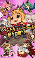 Screenshot of マジョカ†マジョルナ
