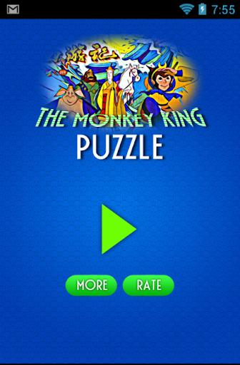 The Monkey King Puzzle