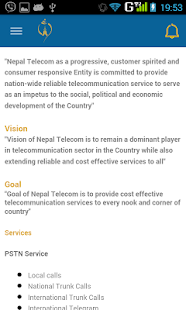 Nepal Telecom- screenshot thumbnail