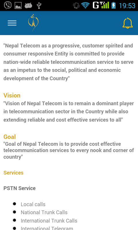 Nepal Telecom- screenshot