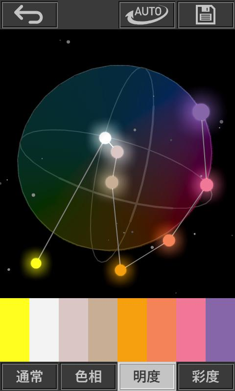 ToColor Astrolabe Camera- screenshot