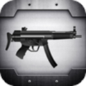 Call of Duty Black Ops Guns icon