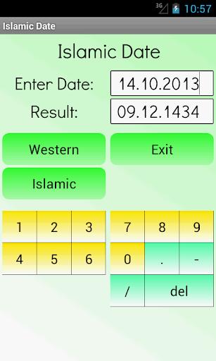 伊斯兰日期计算器