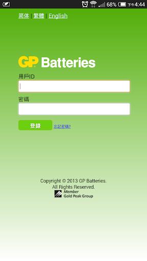 GP e-Order Fulfillment