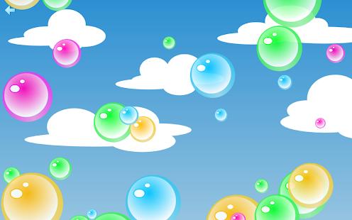 雨后春笋般冒出的气泡