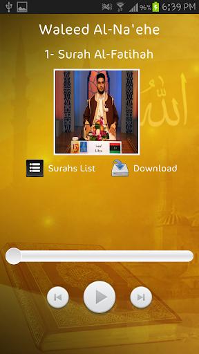 Waleed Al-Na'ehe - Holy Quran