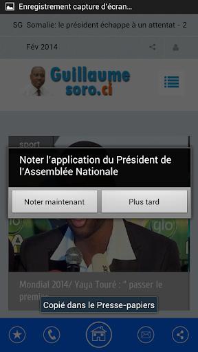 新聞必備APP下載|Président Guillaume Soro 好玩app不花錢|綠色工廠好玩App