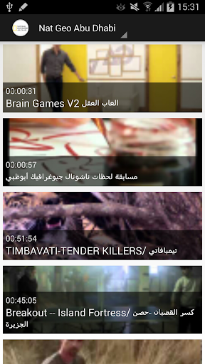 Nat Geo Abu Dhabi Videos