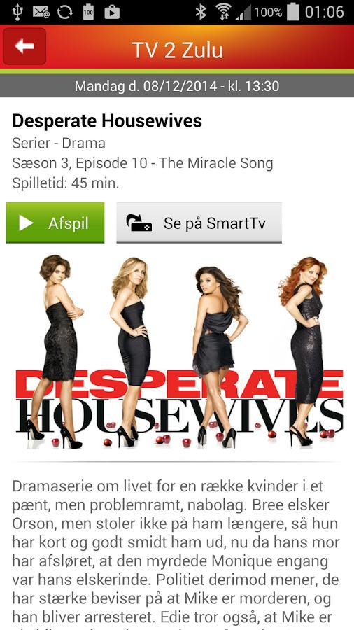 WebTv - screenshot