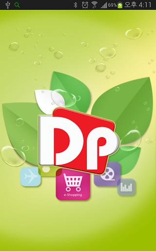 드림페이-앱개발