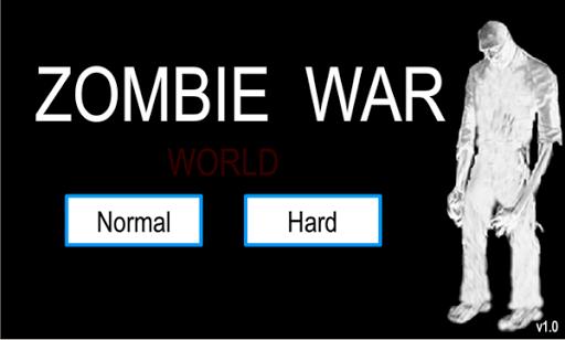 殭屍大戰-世界