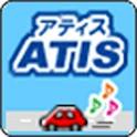 ATIS交通情報 logo